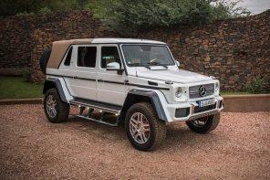 Последний Mercedes-Maybach продадут на аукционе