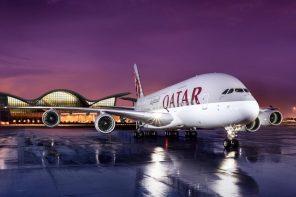 Лучшие авиакомпании бизнесс-класса
