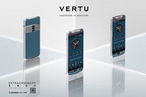 Вышел смартфон Vertu Constellation X