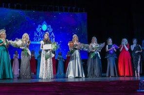 Елена Космина: конкурс «Краса Країни»