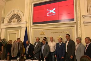 Владимир Кличко презентовал портал Mixsport