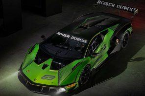 Lamborghini выпустила самый мощный спорткар