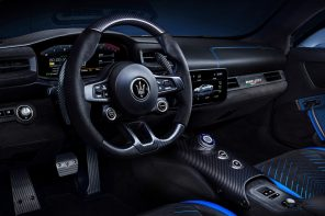 Maserati презентовала люксовый суперкар MC20