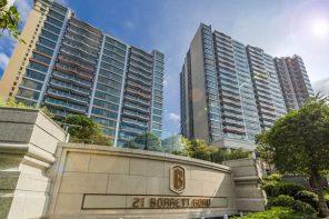 В Гонконге продали квартиру за рекордные 59 млн дол.
